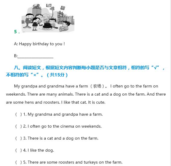 小学英语二年级上册期末试卷