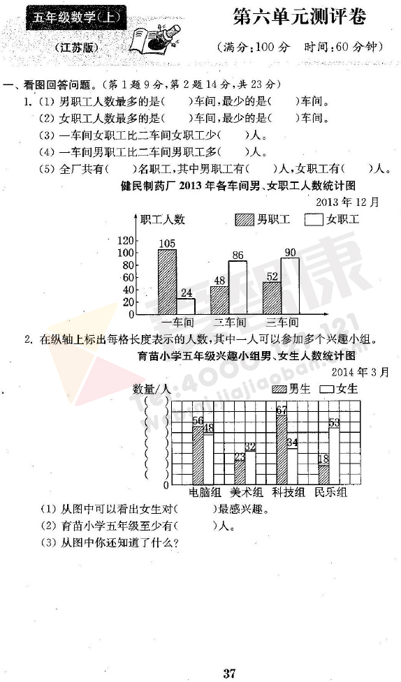 电路 电路图 电子 原理图 574_977 竖版 竖屏