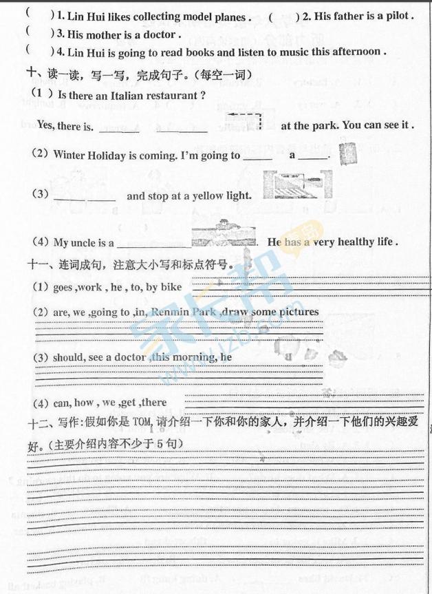 2017学年六年级英语上册期末试卷(青岛版)(4)
