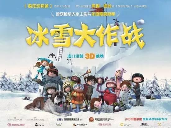 影片中文版配音由《疯狂动物城》中文版原班人马担纲