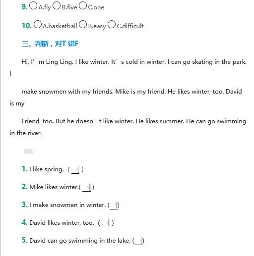小学四年级下册英语试卷