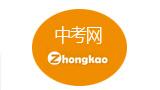 中考網微博logo