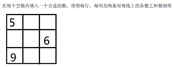 一道小学四年级的奥数题_四年级奥数题填数问题知识点练习及答案三_有趣的数阵图_奥数网
