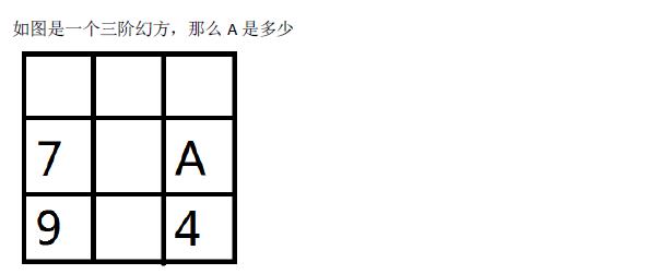 四年级奥数题填数问题1