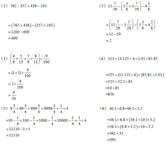 解不等式组练习题_50道不等式组练习题及答案 急用-