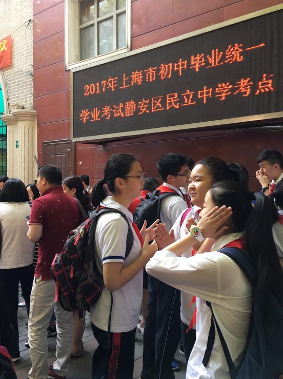 2017上海中考现场直击