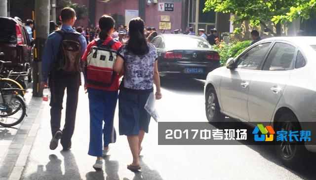 北京三帆中学中考考点现场