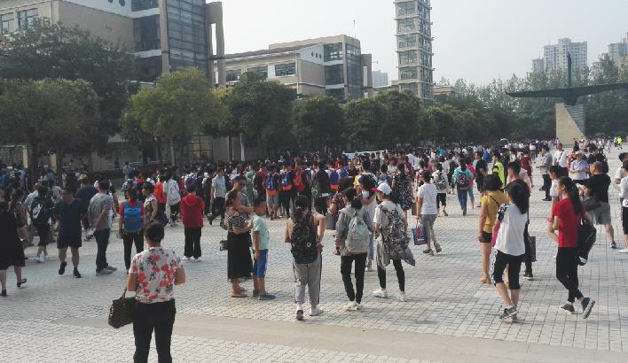 郑州第十一中学