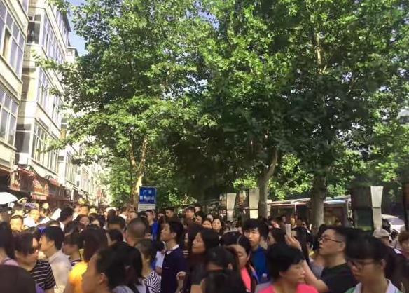 郑州第一零六中学