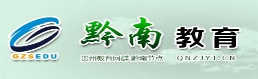 2017年贵州黔南中考查分时间及成绩查询入口:7月9日