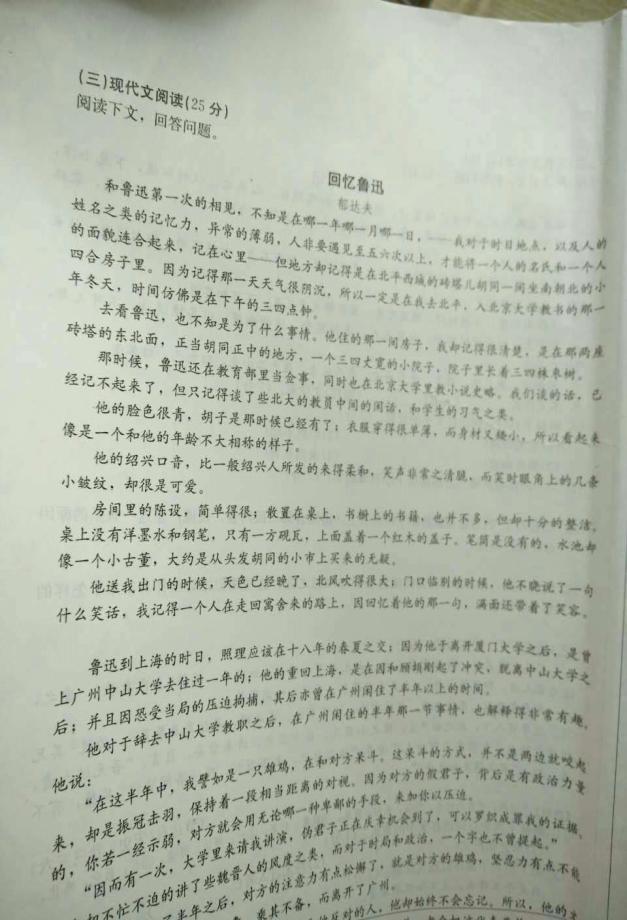 2017年吉林长春中考语文真题试卷_中华网考试