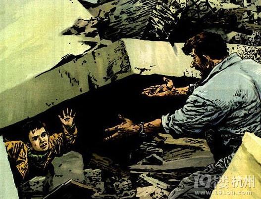 地震中的父与子_《地震中的父与子》相关图片