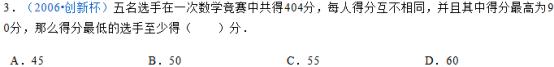整数的裂项与拆分2.png
