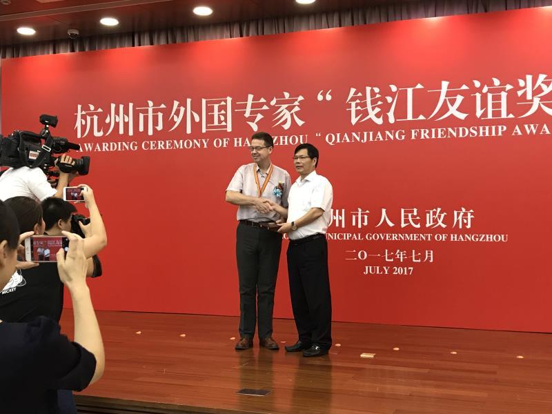 国际学校简介:杭州第十四中学AP中心国际部