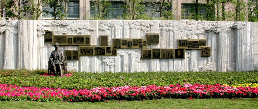 国际学校简介:杭州高级中学中美合作高中课程
