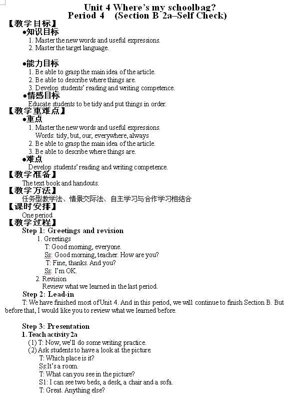 人教版七年级上英语教案Unit4Period4