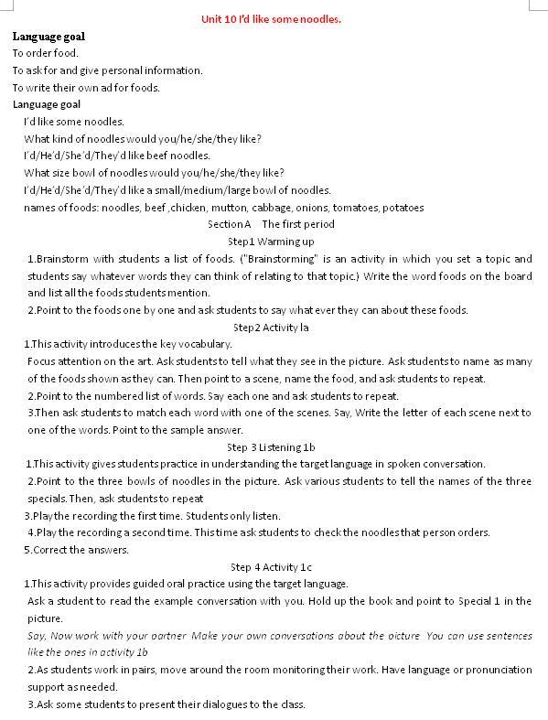 人教版七年级下英语教案Unit10Period3
