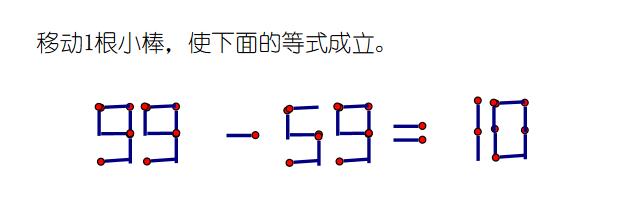 一奥数火柴天天练下册及试题12.28(年级棒游戏)问题一答案年级数学解决小学图片