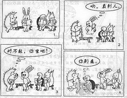 小学二年级看图作文范文:《小刺猬你别走》