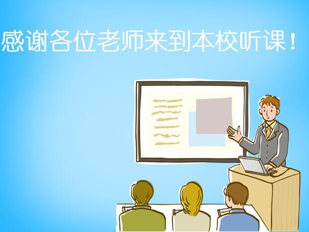 沪教版五年级上册语文课件《我的野生动物朋友》