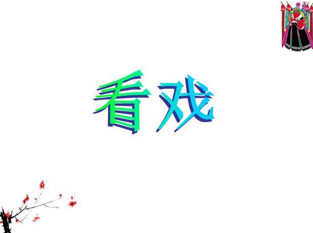 logo logo 标志 设计 矢量 矢量图 素材 图标 611_455