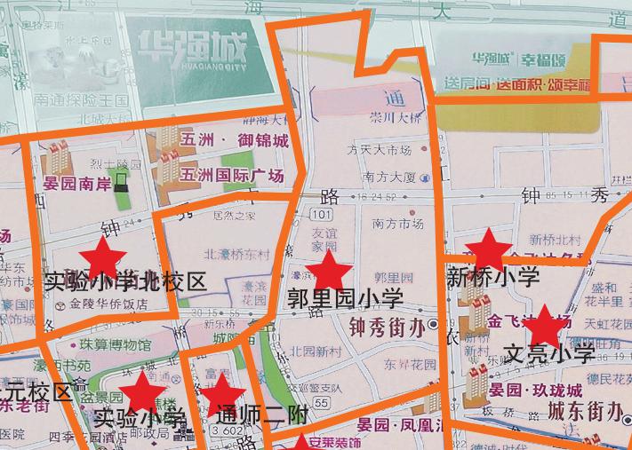 南通市崇川区郭里园小学招生范围参考南坪重庆小学图片