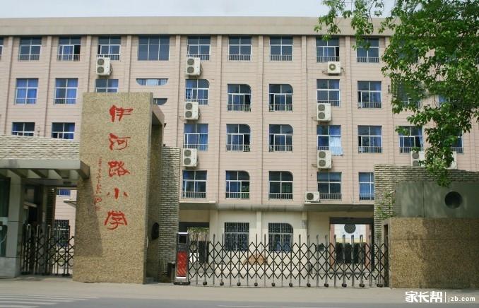 郑州市伊河路小学最好小学v小学学校南通市信息图片
