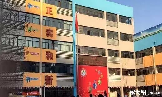 郑州市a小学路小学信息材料v小学学校入学小学需要图片