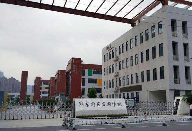 郑州a小学小学巡礼:郑东新区v小学学校小学生barbarbar图片