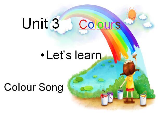 牛津上海版版小学一年级下册英语课件:《Unit3 colours》