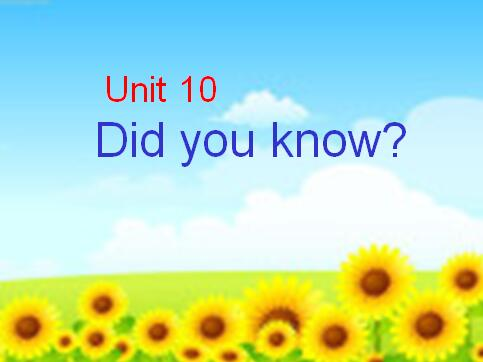 剑桥版小学二年级上册英语课件:《Unit 10 Did you know》