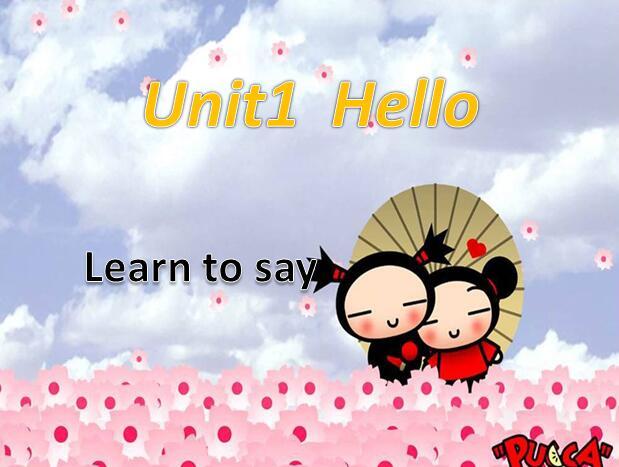 北师大版小学二年级上册英语课件:《Unit1 Hello》