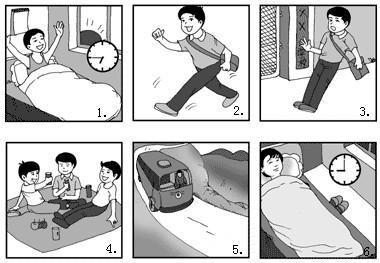 小学一年级看图作文范文:《再睡早起》