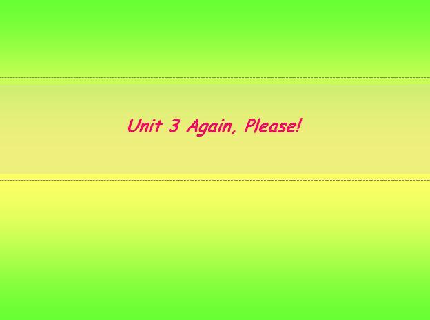 冀教版小学三年级上册英语课件:《Unit 3 Again,Please!》