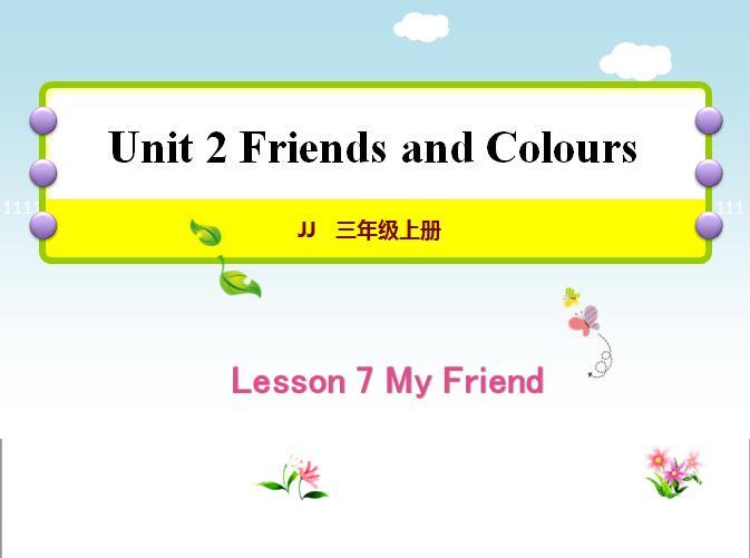 冀教版小学三年级上册英语课件:《Lesson 7 My Friend》
