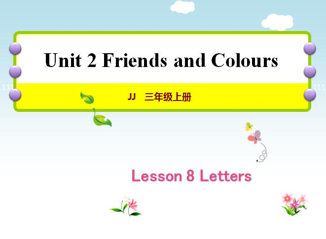 冀教版小学三年级上册英语课件:《Lesson 8  Letters》