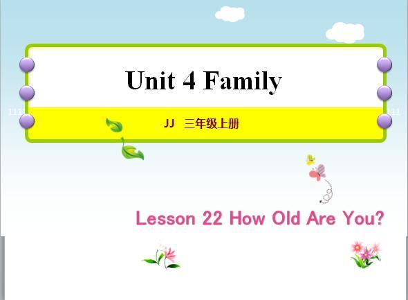 冀教版小学三年级上册英语课件:《Lesson 22 How Old Are You》