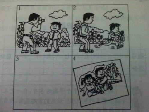 小学二年级看图作文范文:《最美的照片》