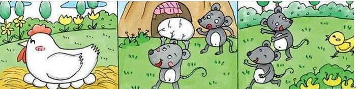 小学二年级看图作文范文:《老鼠偷鸡蛋》