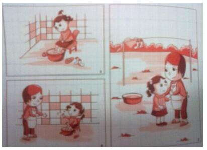 小学三年级看图作文范文:《洗袜子》