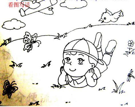 小学三年级看图作文范文:《春天来了》
