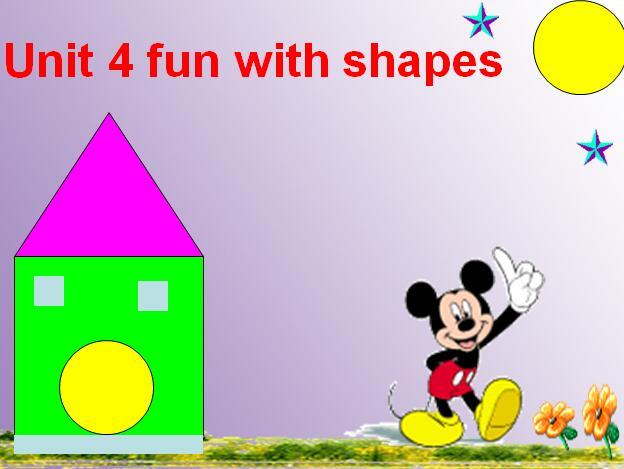 深港朗文版小学三年级上册英语课件:《Unit 4 fun with shapes B》