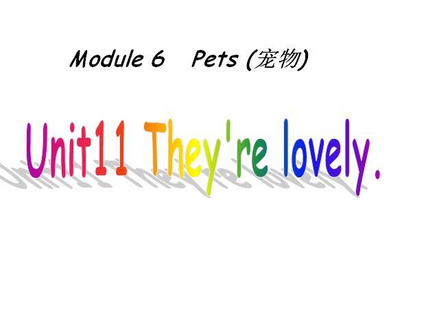 广州版小学三年级上册英语课件:《Unit 11 They are lovely》
