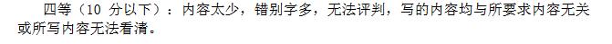 上海2018年春蕾杯五年级语文阅读初赛答案2