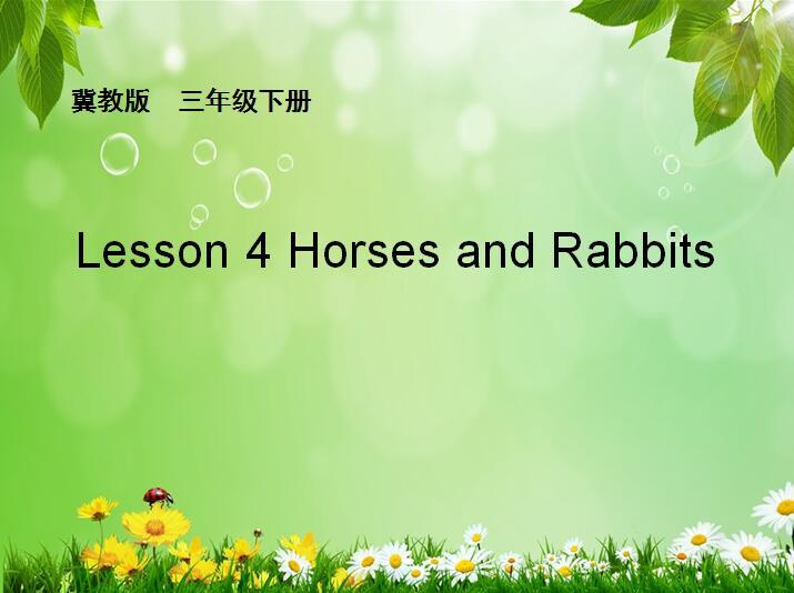 冀教版小学三年级下册英语课件:《Lesson 4 Horses and Rabbits》