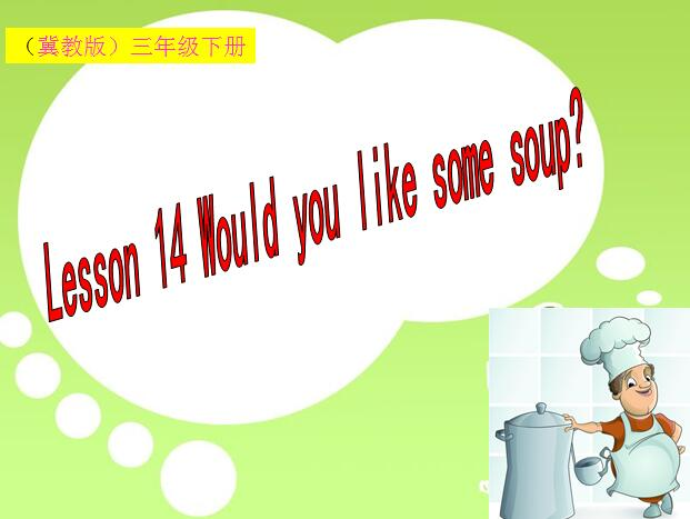冀教版小学三年级下册英语课件:《Lesson 14 Would You Like Some Soup》1