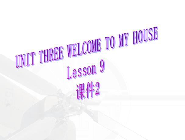 北京课改版小学二年级下册英语课件:《Unit 3 Lesson 9》