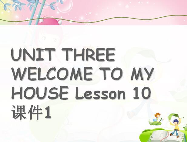 北京课改版小学二年级下册英语课件:《Unit 3 Lesson 10 (1)》