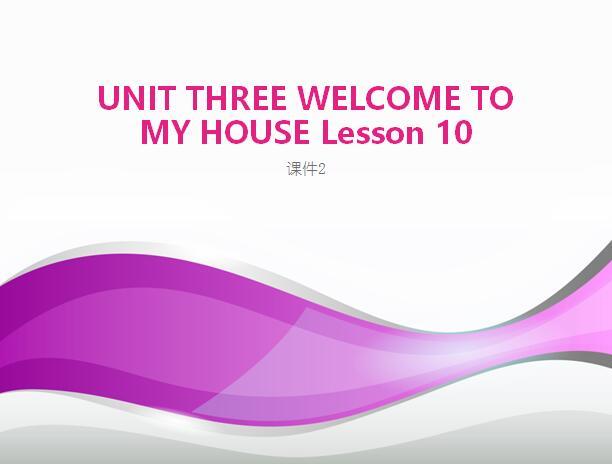 北京课改版小学二年级下册英语课件:《Unit 3 Lesson 10 (2)》
