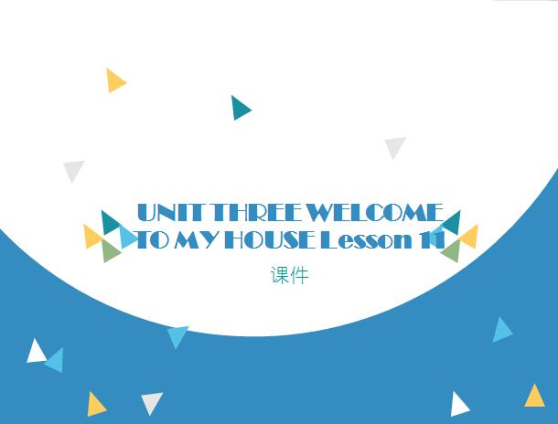 北京课改版小学二年级下册英语课件:《Unit 3 Lesson 11 (2)》